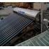 Máy nước nóng năng lượng mặt trời Bình Minh 260 lít